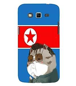 EPICCASE Kim jong cat Mobile Back Case Cover For Samsung Galaxy Grand Max (Designer Case)