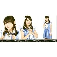 AKB48 「2013真夏のドームツアー〜まだまだ、やらなきゃいけないことがある〜」会場限定生写真 3枚コンプ HKT48 【村重杏奈】