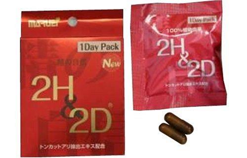 丸栄 精の自信 2H&2D 2粒