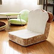 低反発パンシリーズ座椅子[食パンタイプ]