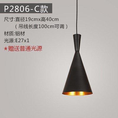 adamancy-nordic-chandelier-modern-minimalist-art-light-creative-bedroom-den-bar-aluminum-chandeliers