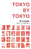 TOKYO BY TOKYO (商品イメージ)