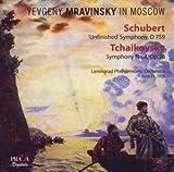 Yevgeny Mravinsky in Moscow [Hybrid SACD]