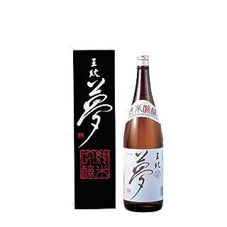 王紋 夢 純米吟醸 1800ml 15〜16度