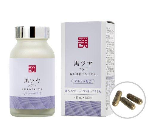 白髪改善人気サプリ カプセルタイプ 約1ヵ月分 アキョウ白髪サプリ アキョウ+和漢成分配合