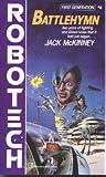 img - for Battlehymn (Robotech # 4) book / textbook / text book