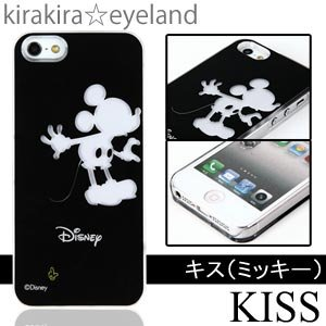 ≪iPhone5≫着信で光る!!ディズニー☆ライトケース/ミッキー/Disney/アイフォンケース/iphoneケース/iPhone5ケース/スマホケース (ヒップ:280)