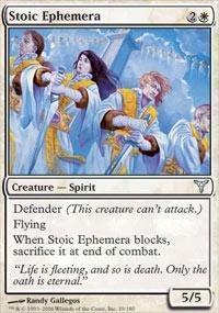Magic: the Gathering - Stoic Ephemera - Dissension
