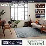 IKEA・ニトリ好きに。コットン100% 洗えるデニムキルティングラグ【Nimed】ニームド 185×240cm | インディゴブルー
