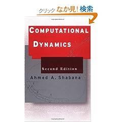 Computational Dynamics