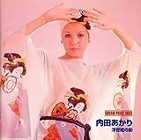 DREAM PRICE 1000 内田あかり/浮世絵の街