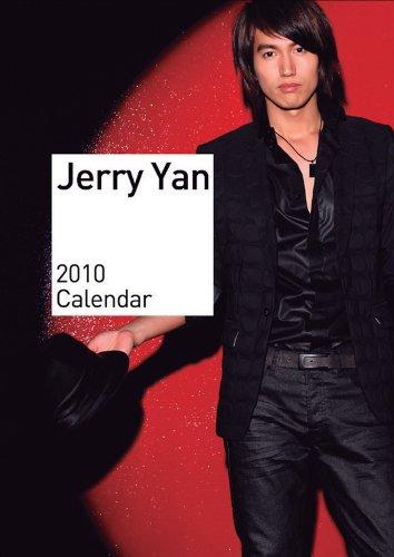 ジェリー・イェン 2010年カレンダ-