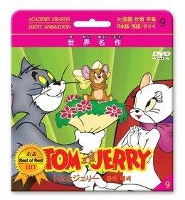 トムとジェリー ①  / Tom and Jerry (3か国語:日本語/英語/韓国語)(名作アニメ)(ディズニー アニメ)(紙ケース)【DVD】