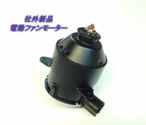 【社外品】ネイキッド L760S/L750S 電動ファンモーター