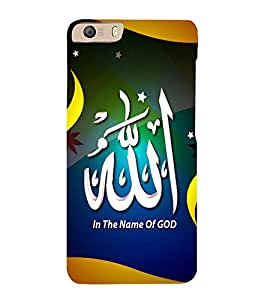 printtech Allah God Muslim Back Case Cover for Micromax Canvas Knight 2 E471