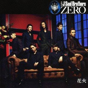 0~ZERO~(DVD付A) (通常盤)