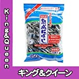 サカモト 熟成にぼし(片口) 450g 1袋