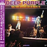 Live in Japan 1975 by Deep Purple (2003-06-25)
