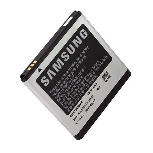 Samsung EB575152VA for SGH-I897 Captivate SPH-D700 Epic 4G SGH-I917 Focus SGH-T959 Vibrant (Samsung I897 Case compare prices)