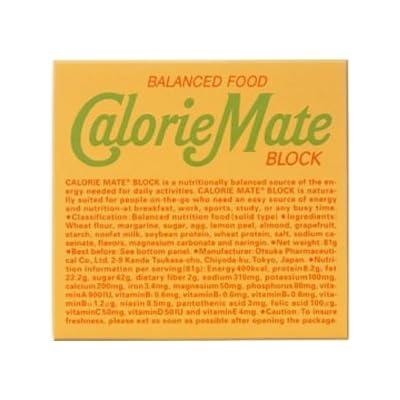 カロリーメイトブロックフルーツ1箱200