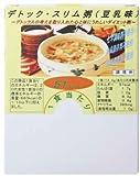 デトック・スリム粥(豆乳味) 10食入
