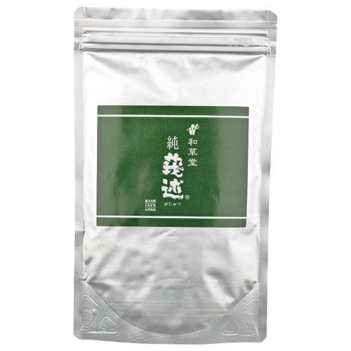 和草堂 純ガジュツ 生体エネルギー活用詰替用 290g