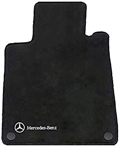 Mercedes benz genuine oem carpeted floor mats for Mercedes benz sl550 floor mats