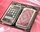 【SoftBank 専用】 iPhone専用 液晶保護フィルム&ジュエリーストーンステッカー アーガイルピンク