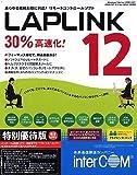 LAPLINK 12 2ライセンスパック 特別優待版   (インターコム)