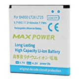 2100mAh High Capacity Li-ion Battery for Sony Ericsson BA800/Xperia S LT26i/Xperia V LT25i