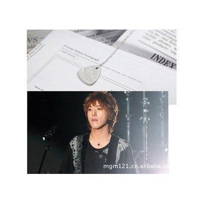 CNBLUE Jung Yong Hwa : Plectrum Guitar Necklace