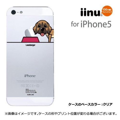 全130犬種!うちの仔いるかな? docomo au SoftBank iPhone5 iPhone5S 対応 iinu Applus キャラクター ハード クリア ケース カバー ジャケット ( レオンベルガー / 091c )