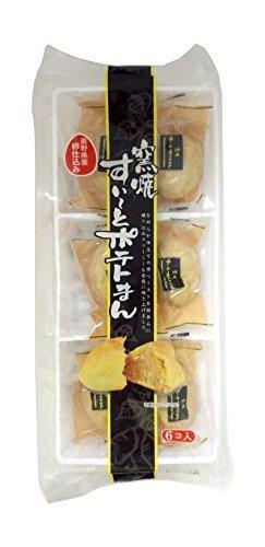 tsugu-ya-confectionery-kiln-grilled-hungry-and-the-potato-man-six-x6-bags-by-tsugu-ya-confectionery