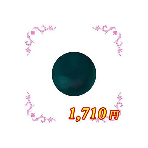 ing シーソー BLー05M 4g