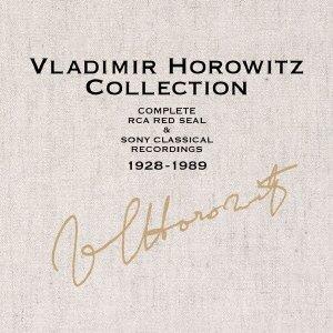 ウラディミール・ホロヴィッツ大全集~コンプリートRCA&ソニー・レコーディングズ1928-1989(DVD付)