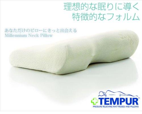Tempur cuscino millennium 54x32x11 6 cm m cuscini for Cuscini tempur