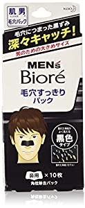 BIORE Kao Men's Pore Cleaning Pack Black, 0.5 Pound