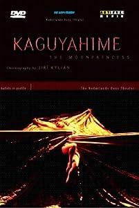 Kaguyahime [DVD] [2001]