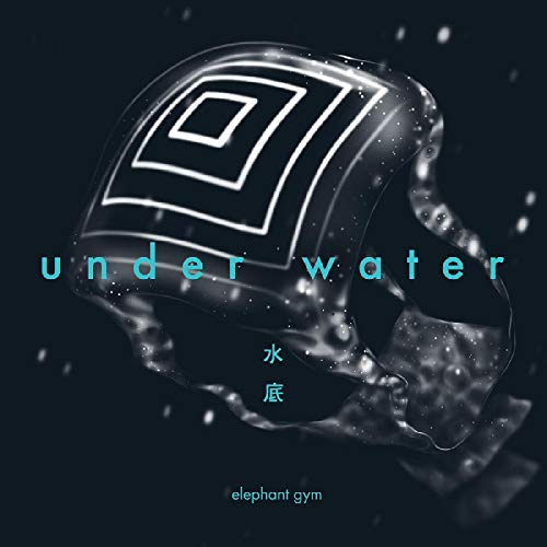 Cassette : Elephant Gym - Underwater (Cassette)
