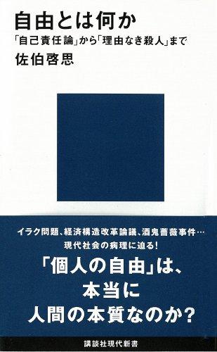 """格差蔓延する日本社会""""所持金91円""""の男、ベルトに包丁2本差しで交番へ生活苦で「逮捕されたい」富山 %e8%b2%a7%e5%9b%b0 %e7%a4%be%e4%bc%9a%e4%bf%9d%e9%9a%9c%e3%83%bb%e5%b9%b4%e9%87%91%e8%a9%90%e6%ac%ba %e6%b6%88%e8%b2%bb %e6%94%bf%e7%ad%96%e3%83%bb%e7%9c%81%e5%ba%81 seiho jiken politics economy"""