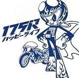 175R「ハッピーライフ」