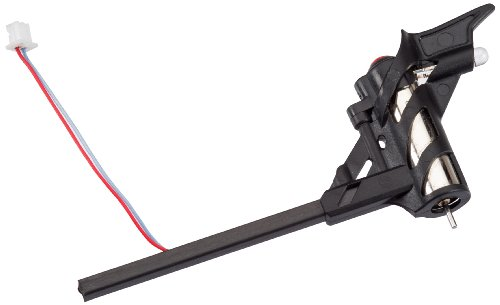 Heli Max Right Front 1SQ V-Cam LED Motor/Boom