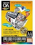 コクヨ インクジェットプリンタ用紙 両面印刷用 A4 100枚 KJ-1815