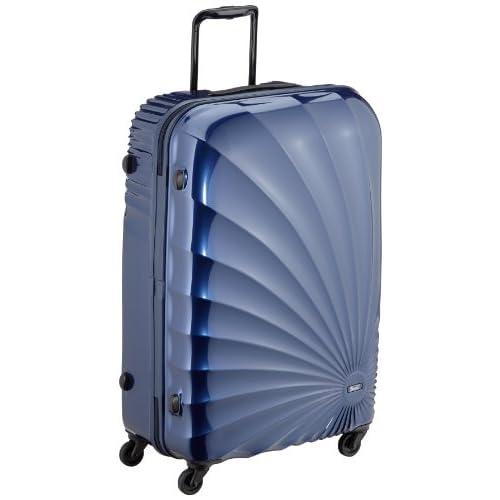 [ストラティック] Stratic Sun /スーツケースLサイズ 4輪 77L 超軽量ハードタイプのキャリーケース 3-9501-75 030 Night blue (ブルー)