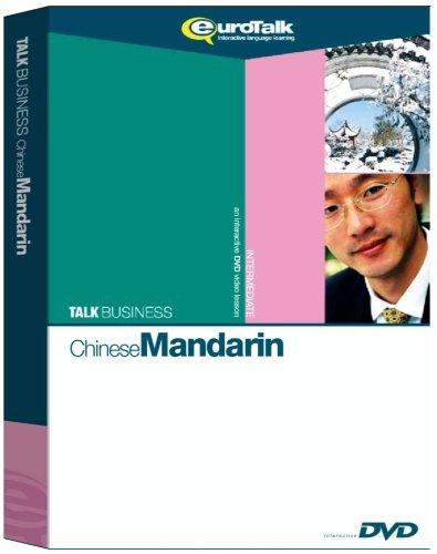 Talk Business Mandarin DVD (Mac/PC)