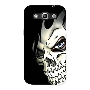Gorgeous Nasty Face Art Multicolor Back Case Cover for Galaxy Grand Quattro