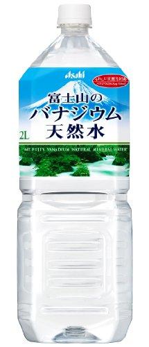 (お徳用ボックス) アサヒ 富士山のバナジウム天然水 2L×6本