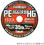 サンライン(SUNLINE) ライン SaltWater Special PE JIGGER8 HG 300m 4号