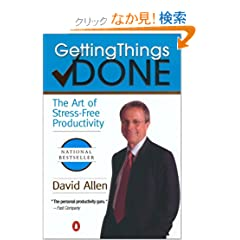 Getting Things Done: The Art of Stress-Free Productivity (ペーパーバック)