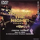 TONIGHT THE NIGHT〜ありがとうが爆発する夜〜